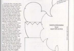 Bota de navidad Papa Noel