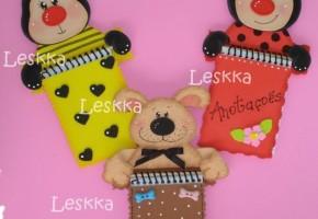 leskka-33