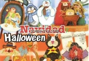 revistas-halloween-navidad-01